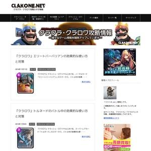 クラコネ .net