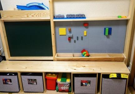 レゴ壁を建造しました!