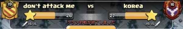 【リーグ戦結果】ラウンド1(dam編)