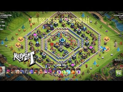 Clash of Clans Queen