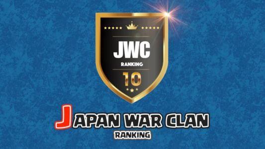 【脅威の10人戦6全壊】 JWC10 season2 week1 vs Louge 【全壊動画有り】