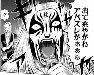 12/26(火)23:00 ロマネスク vs クイーン組、そう、俺が魔王。