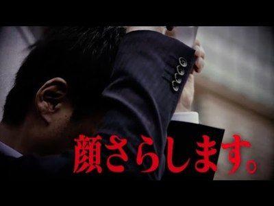 クラッシュオブクラン 日本公式チャンネル