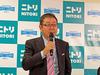 ニトリ会長の今年の予測、日本株は苦しい展開か