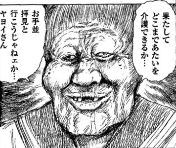ユナイテッドヘルスを65万円分購入