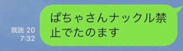 ガイハジオープン 大会2日目