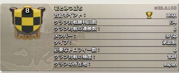 暴君レイリー〜愛すべきクソリーダーの真実③〜