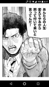 潜入!ガイハジBAND【画像多数注意】