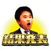 GaihaziBomber 2 CWL season6 各賞の発表