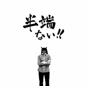 【夜村攻略 ダクネ編】