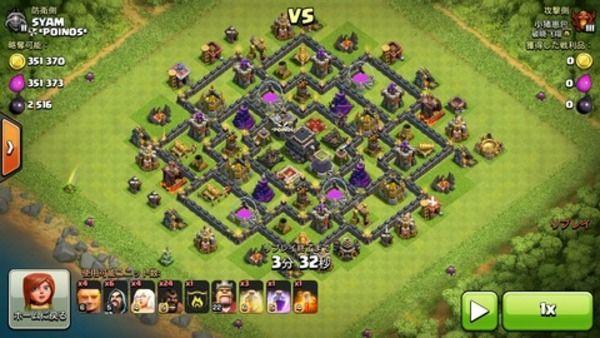 比較的防衛回数が多かった村をパクった結果