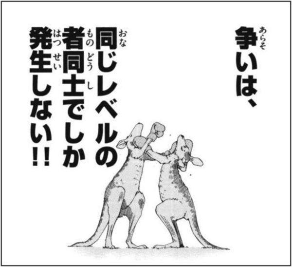 【クラクラ マッチング アプデ】理不尽マッチングが続いてる件。~原因と対策~