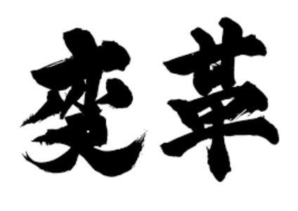 【最重要】ワニキングルール改定!【大幅変更】